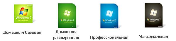 Можно ли обновить Windows 7 до максимальной версии?